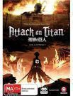Attack on Titan (Season 1)