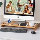 Allieroo Bamboo Monitor Stand/Riser w/ Desktop Organizer
